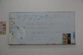 Dsc05387_2