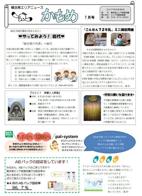 Yokohamaminami
