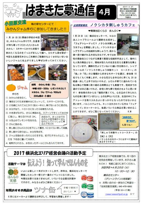 Yokohamakita_2
