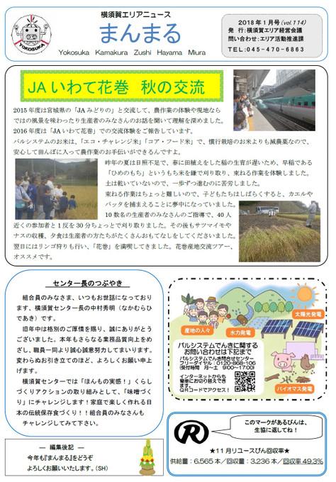 Yokosuka_2