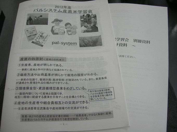 201205_090