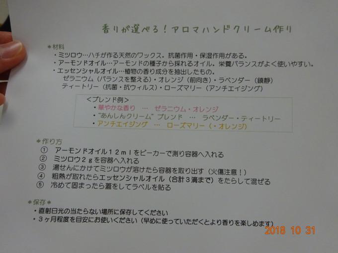 Lrg_dsc00853