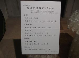 Resize0133_2