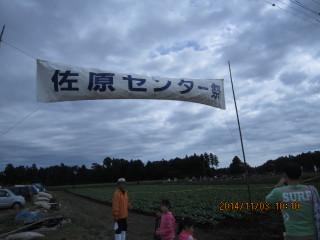 Img_2815