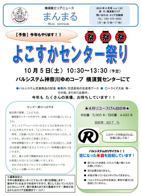 Yokosuka_3