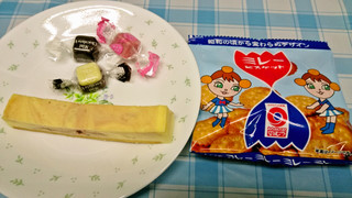 Foodpic5857967